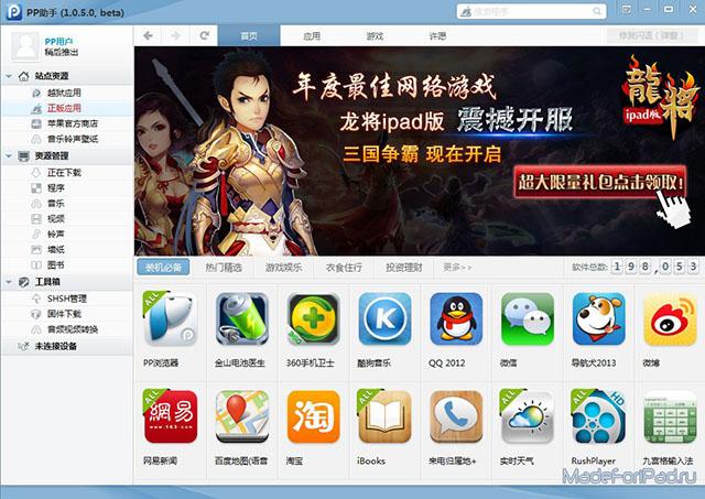 Как Называется Китайский Сайт