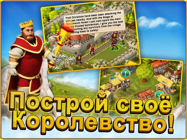 Кроссплатформенная RPG для iPad