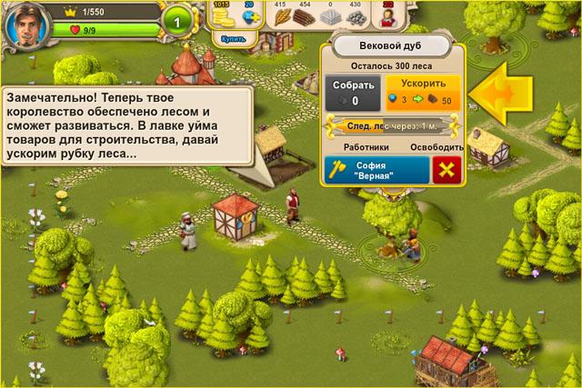 Кроссплатформенная RPG для iPod touch