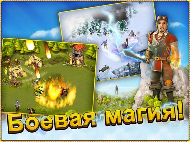 Кроссплатформенная RPG для Android