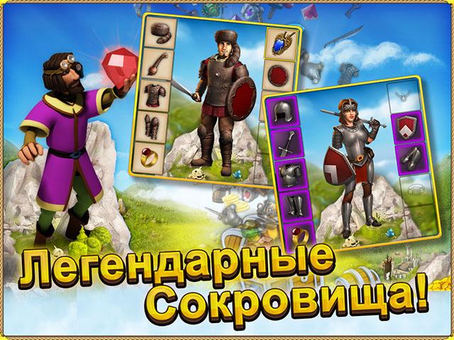 Кроссплатформенный RPG-ситибилдер для iOS