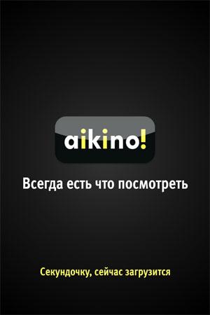 Смотреть фильмы онлайн на iPhone