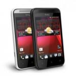 Desire 200 — новый бюджетник от HTC