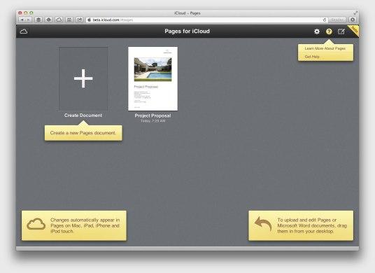 Облачный пакет для iCloud