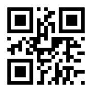 Сканер QR-кодов на iPhone c джейлбрейком