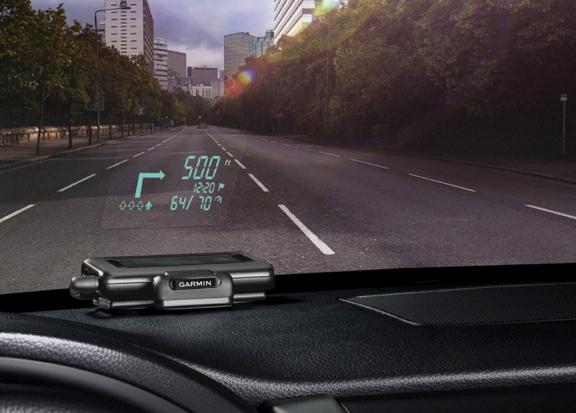 Проецирование изображения на лобовое стекло автомобиля