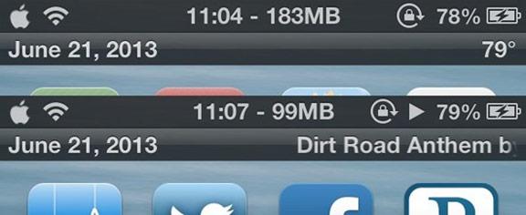 Дополнительная статусная строка в iOS