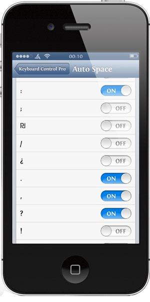 Новый функционал для iOS-клавиатуры