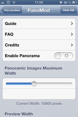 Панорамная съёмка на iPad