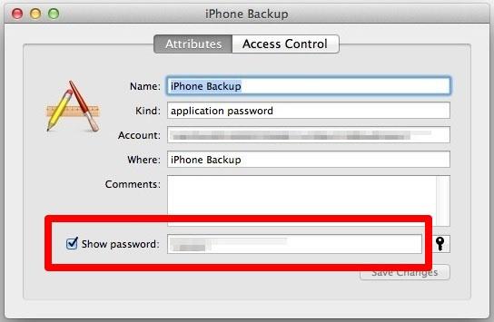 Как восстановить пароль от резервной копии i-устройства