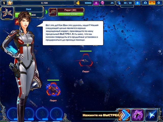 Космические войны на iPad