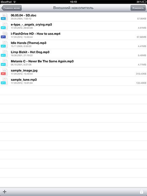 Официальный флеш-накопитель для iPhone