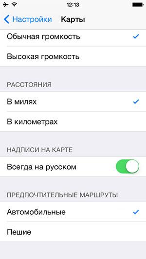 Принудительное закрытие приложений в iOS 7