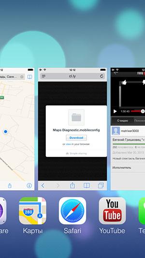Панорамный снимок в качестве фонового изображения в iOS 7