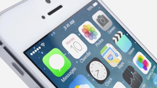 Скрытые функции iOS 7