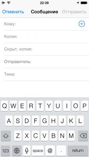 Перемещение адресов между строчками в iOS 7