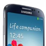 Samsung в Исландии рекламирует Galaxy S4 с помощью ниндзя и барана