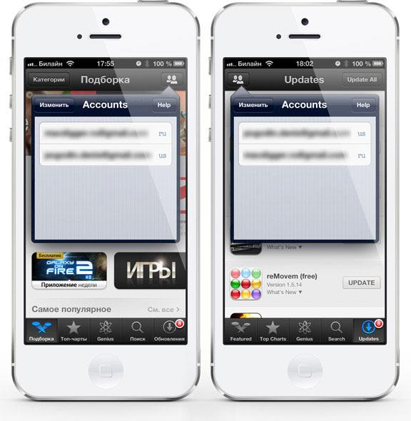 Переключение аккаунтов App Store в iOS
