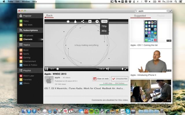 Tube для OS X