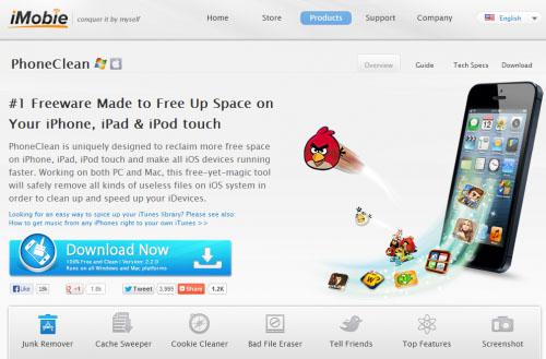 Программа для очистки ipad