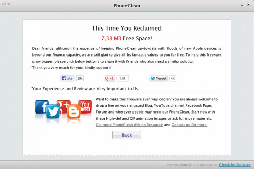 Чистилка для iOS-гаджетов