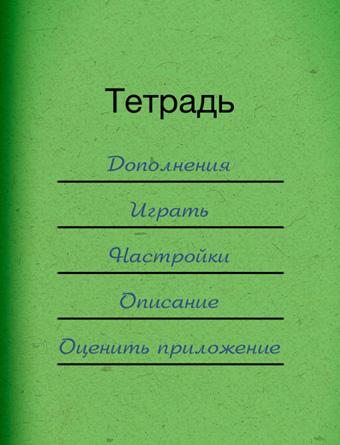 gramotei2