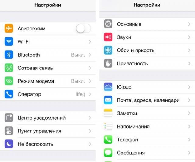 iOS7-beta5-settings