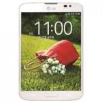 Компания LG представила новый «почти квадратный» смартфон под название Vu 3
