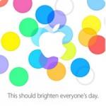 Подготовка к презентации iPhone 5S в штаб-квартире Apple идет полным ходом