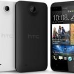 HTC анонсировала пару недорогих Android смартфонов