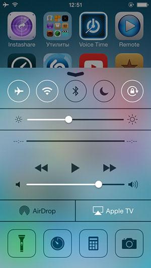 Отключение функции AirDrop в iOS 7