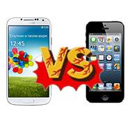 iPhone 5S vs. Galaxy S IV
