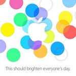 Apple разослала приглашение на мероприятие 10 сентября