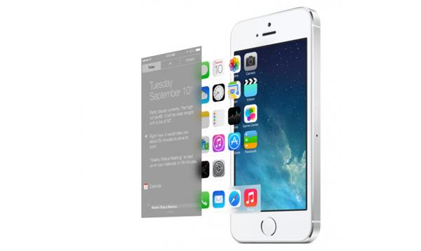 параллакс-обои для iOS 7