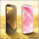 Samsung не крадет чужие идеи. И выпускает «золотой» Galaxy S4