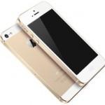Хотите «золотой» iPhone всего за 2 доллара?