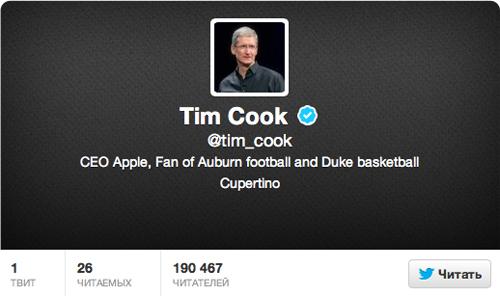 tim_cook_twitter