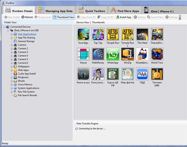 Устанавливаем WhatsApp на iPod touch без джейлбрейка