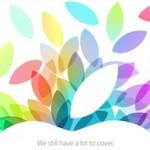 Apple представит новые iPad, iPad mini и MacBook Pro Retina уже сегодня