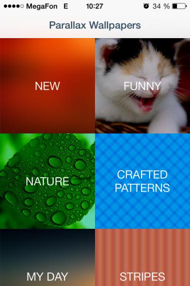 Parallax Wallpaper категории