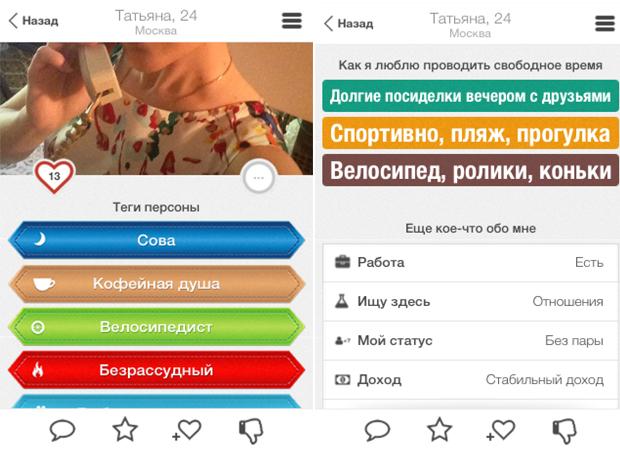 Картинки по запросу Yumixo приложение