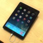 Как выглядит «золотой» iPad 5 в магазине Apple Store