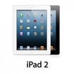 iPad 2 является самым популярным яблочным планшетом