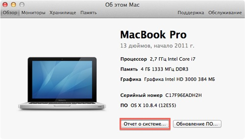 macbook battery info