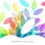 Apple разослала приглашения на презентацию 22 октября