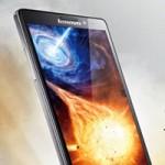 Lenovo представила свой новый флагманский смартфон