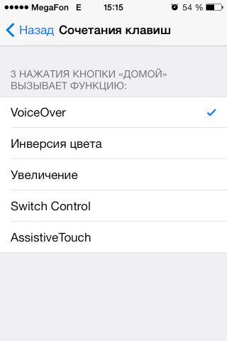 Voice0ver-1