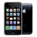 В Пекине взорвался iPhone 3GS. Жертв и разрушений нет