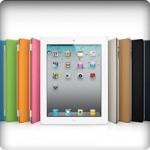 Для старых iPad остались только серые Smart Cover и Smart Case
