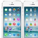 Новый взгляд на иконки в iOS 7 с твиком Icon Masks